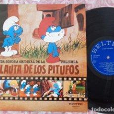 Discos de vinilo: LA FLAUTA DE LOS PITUFOS - BSO DE LA PELÍCULA - LP BELTER 1980. Lote 69627057