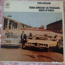 Discos de vinilo: CYRIL STAPLETON Y SU ORQUESTA INTERPRETAN TEMAS DE PELICULAS Y T.V. -PYE RECORDS ?– 82.153-I - 1972. Lote 69632997