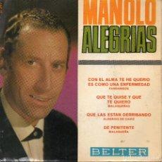 Discos de vinilo: MANOLO ALEGRIAS GUITARRA J.M. PARDO EP 1967. Lote 69634013