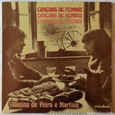 Discos de vinilo: ROSINA DE PEIRA E MARTINA, CANÇONS DE FEMNAS (REVOLUM) LP FRANCIA - GATEFOLD - OCCITANIA. Lote 69678429