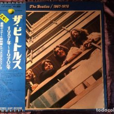 Discos de vinilo: BEATLES 1967 - 1970 LP VINILO APPLE JAPAN OBI_ DYLAN BOWIE. Lote 69707157