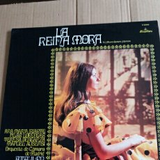 Discos de vinilo: LA REINA MORA MÚSICA DEL MAESTRO SERRANO. Lote 69724437