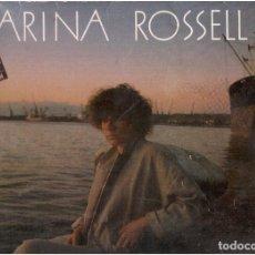 Discos de vinilo: VINILOS LP MARINA ROSSELL EL QUE VES. Lote 69830309