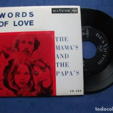 Discos de vinilo: THE MAMA'S & THE PAPA'S WORDS OF LOVE + 3 EP PORTUGAL PDELUXE. Lote 69858289
