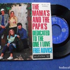 Discos de vinilo: THE MAMAS & THE PAPAS - !! ULTIMA OPORTUNIDAD !!! - FREE ADVICE + 3 EP RANCIA 1967 PDELUXE. Lote 69858441