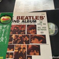 Discos de vinilo: THE BEATLES (SECOND ALBUM) LP GAT. JAPAN OBI AP- 80012 (VINJ). Lote 69865145