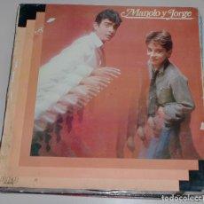 Discos de vinilo: LP MANOLO Y JORGE. HOLA LOLA / PEPA. 1979. RCA. Lote 69898553