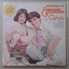 Discos de vinilo: MULTIPLICA CON ENRIQUE Y ANA. VINILO DE 12 PULGADAS DE HISPAVOX, 1980. TEXTOS DE GLORIA FUERTES. . Lote 69905741