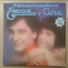 Discos de vinilo: EL DISCO PARA LOS PEQUEÑOS CON ENRIQUE Y ANA. VINILO DE 12 PULGADAS DE HISPAVOX, 1978. . Lote 69905801