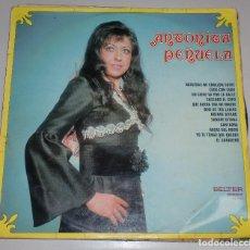 Discos de vinilo: LP. ANTOÑITA PEÑUELA. MIENTRAS MI CORAZON SUFRE. BELTER. 1973. Lote 69909197