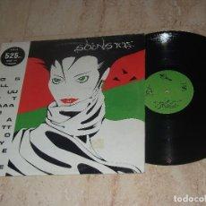 Discos de vinilo: GLUTAMATO YEYE - ZORAIDA - MINI LP 1982 DRO - DRO 009 . Lote 69917029