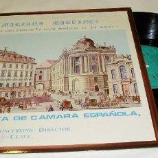 Discos de vinilo: MARIANA MARTINEZ, LP, ORQUESTA DE CÁMARA ESPAÑOLA. Lote 69936233