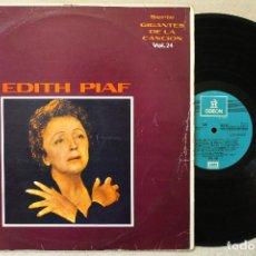 Discos de vinilo: EDITH PIAF LP VINYL SERIE GIGANTES DE LA CANCION MADE IN SPAIN 1976. Lote 200056862