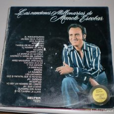 Discos de vinilo: LP. LAS CANCIONES MILLONARIAS DE MANOLO ESCOBAR. BELTER. 1975. Lote 172772479