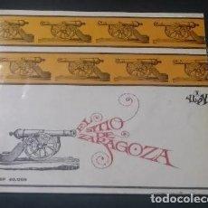 Discos de vinilo: EL SITIO DE ZARAGOZA DE OUDRID POR LA BANDA DE MÚSICA DE LA POLICÍA ARMADA. Lote 70000325