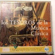 Discos de vinilo: LOS TESOROS DE LA MUSICA CLASICA . 1O DISCOS + LIBRO . Lote 70006457