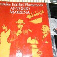 Discos de vinilo: ANTONIO MAIRENA LP GRANDES ESTILOS FLAMENCOS.1972. Lote 70010106