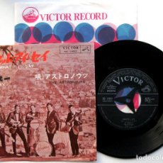 Discos de vinilo: THE ASTRONAUTS - WHAT'D I SAY / MONEY - SINGLE VICTOR 1964 JAPAN (EDICIÓN JAPONESA) BPY. Lote 70011521