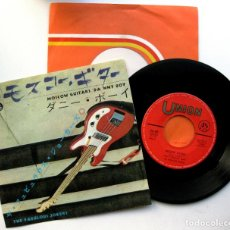 Discos de vinilo: THE FABULOUS JOKERS - MOSCOW GUITARS - SINGLE UNION 1964 JAPAN (EDICIÓN JAPONESA) BPY. Lote 70013065