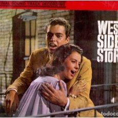 Discos de vinilo: VINILOS WEST SIDE STORY EL QUE VES. Lote 70324329