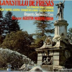 Discos de vinilo: VINILOS CASTILLO DE FRESAS QUE VES. Lote 70040757
