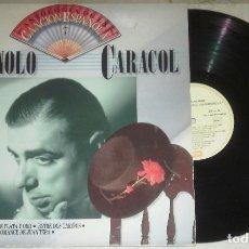 Discos de vinilo: LPANTOLOGIA CANCION ESPAÑOLAMANOLO CARACOLLPEMI1986. Lote 70044753