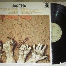 Discos de vinilo: LPCADENASJARCHALPNOVOLA1976. Lote 70045113