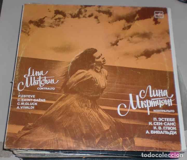 LP. LINER MKRTCHAN. CONTRALTO. 1988 (Música - Discos - LP Vinilo - Cantautores Extranjeros)