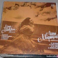 Discos de vinilo: LP. LINER MKRTCHAN. CONTRALTO. 1988. Lote 70071869