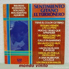 Discos de vinilo: TURRONERO. SENTIMIENTO GITANO. LP. Lote 70077861