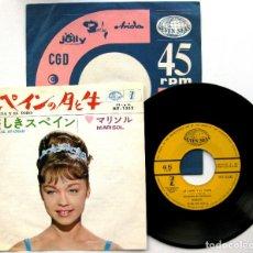 Discos de vinilo: MARISOL - LA LUNA Y EL TORO / TYPICAL SPANISH - SINGLE SEVEN SEAS 1966 JAPON (EDICIÓN JAPONESA) BPY. Lote 70084961