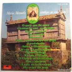 Discos de vinilo: MARIA MANUELA-CANTIGAS AO MEU XEITO-DISCO VINILO-LP-POLYDOR-1975. Lote 70096113