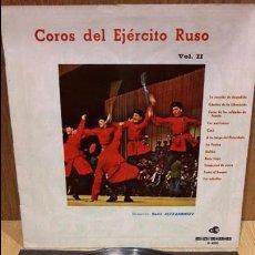 Discos de vinilo: COROS DEL EJERCITO RUSO. VOL. II. LP-GATEFOLD / DISCORAMA - 1965 / MBC. ***/***. Lote 70101597
