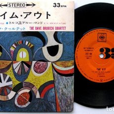 Discos de vinilo: THE DAVE BRUBECK QUARTET -TIME OUT - SINGLE CBS 1965 JAPAN (EDICIÓN JAPONESA) BPY. Lote 70169625
