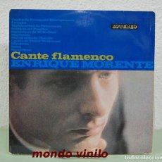 Discos de vinilo: ENRIQUE MORENTE. CANTE FLAMENCO. LP. Lote 70194253