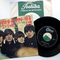 Discos de vinilo: THE BEATLES - ROCK AND ROLL MUSIC - SINGLE ODEON 1965 JAPAN (EDICION JAPONESA) BPY. Lote 70252565