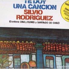 Disques de vinyle: VINILOS TE DOY UNA CANCION DE SILVIO RODRIGUEZ. Lote 70259901