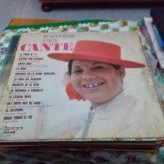 Discos de vinilo: EXITOS DEL CANTE. VARIO ARTISTA C8V. Lote 70276569
