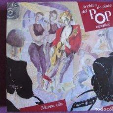 Discos de vinilo: LP-ARCHIVO DE PLATA DEL POP ESPAÑOL-NUEVA OLA (ORQUESTA MONDRAGON, DANZA INVISIBLE, PRESUNTOS IMPLIC. Lote 70300349