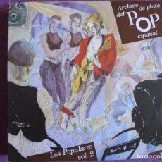 Discos de vinilo: LP-ARCHIVO DE PLATA DEL POP ESPAÑOL-LOS POPULARES VOL. 2 (KARINA, LOS PAYOS, PIC-NIC, CANOVAS...). Lote 70300525