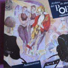 Discos de vinilo: LP-ARCHIVO DE PLATA DEL POP ESPAÑOL-AUTONOMIAS (LLUIS LLACH, LABORDETA, RAIMON, JOAQUIN DIAZ). Lote 83346275