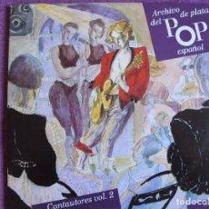 Discos de vinilo: LP-ARCHIVO DE PLATA DEL POP ESPAÑOL-CANTAUTORES VOL. 2 (JOAN MANUEL SERRAT). Lote 70301349