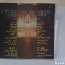 Discos de vinilo: GRABACIONES EN VIVO DE MÚSICOS DESTACADOS 3 DISCOS CON LIBRETO. Lote 70307321