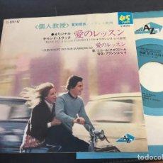 Discos de vinilo: THEME DE LA LEÇON PARTICULIERE / WHERE DID OUR SUMMER GO. SINGLE JAPAN LL-2241-AZ (EPI3). Lote 70326061