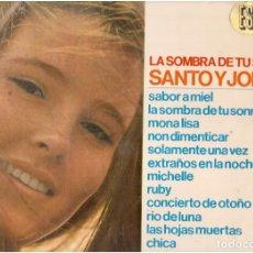 Discos de vinilo: VINILOS LA SOMBRA DE TU SONRISA. Lote 70341929