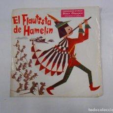 Discos de vinilo: EL FLAUTISTA DE HAMELIN - DISCO OBSEQUIO STARLUX. TDKDS8. Lote 70389561
