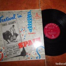 Discos de vinilo: DANIEL MONTORIO FESTIVAL IN SPAIN INSTRUMENTAL LP VINILO HECHO EN VENEZUELA 12 TEMAS MONTILLA RARO. Lote 70448657