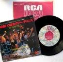 Discos de vinilo: INSTANT FUNK - I GOT MY MIND MADE UP - SINGLE SALSOUL RECORDS 1979 JAPAN (EDICION JAPONESA) BPY. Lote 70450437