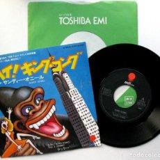 Discos de vinilo: SANDY O'NEIL - KING KONG - SINGLE EASTWORLD 1978 JAPAN (EDICION JAPONESA) BPY. Lote 70452277