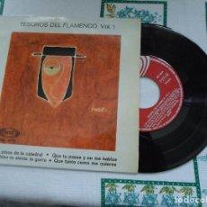 Discos de vinilo: TESOROS DEL FLAMENCO VOL 1. Lote 70456645